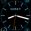 Apple Watchでモノグラムの設定方法解説!