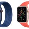 Apple Watch Series4ユーザー視点でのSeries 6とSEの機能比較 ~Series6への買替えに悩