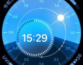 1周24時間表示の円形文字盤全面で昼夜表示!Apple Watch文字盤解説 ソーラーダイヤル(watchOS7対応版)