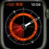 Apple Watch(Apple Watch SEおよびApple Watch Series 5以降のみ)で「コンパス」を